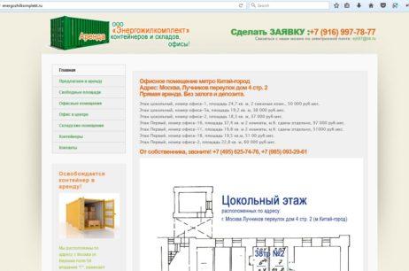 www.energozhilkomplekt.ru