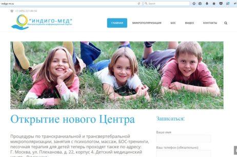 www.indigo-m.ru