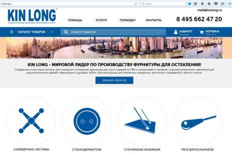 www.kinlong.ru